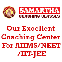 Samarth Coaching Classes Mumbai Maharashtra