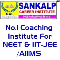 Sankalp Career Institute Kolkata West Bengal