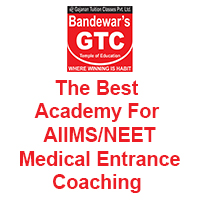BANDEWARS GAJANAN TUTION CLASSES Nagpur Maharashtra