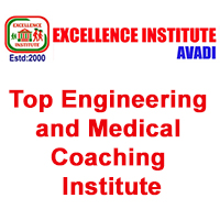 Excellence Institute Avadi Avadi Tamil Nadu